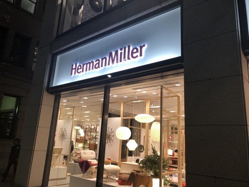 """""""HermanMiller""""新作発表会"""
